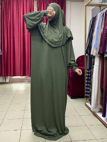 летнее платье 52 размера в Кыргызстан: *Намазники* Полуабайка с Пришитым Платком!Идеальный вариант для