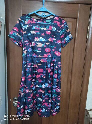 мультиповар фаберлик в Кыргызстан: Платье от Фаберлик 48 размера