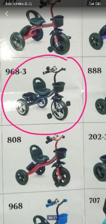 Трёхколёсный велосипед детский новый! черный  ( корзинка и бутылка)