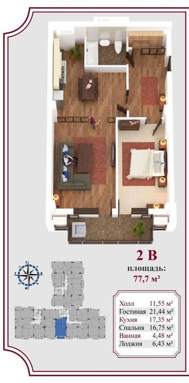 Элитка, 2 комнаты, 78 кв. м