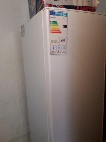 Двухкамерный Белый холодильник