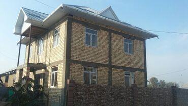Продажа, покупка домов в Кара-Суу: Продам Дом 160 кв. м, 6 комнат