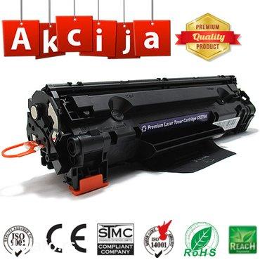 Toner PrinterMayin CF279A/79A za Hp LaserJet Pro M12a,M12w,M26a,M26nw - Belgrade