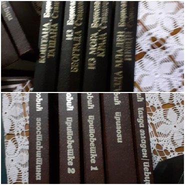 Knjige, časopisi, CD i DVD | Pozega: Borisav stankovic,kompleti. Knjige prodaja novo,kao