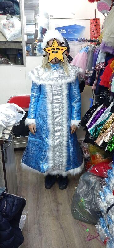 Сдаю костюм Снегурочки на прокат . В залог паспорт или 1000сом