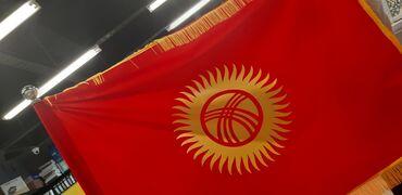 Флаг+флагштог Флаг Кыргызстана бархатный,  1метр на 70
