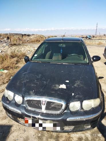 Rover в Кыргызстан: Rover 1.8 л. 2001