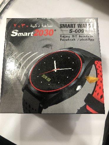 explore smart samokatlar - Azərbaycan: Smart 2030