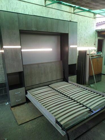 Двуспальные кровати - Кыргызстан: Под заказ кровать трансформер. Есть 1 штук новый, размеры кровать
