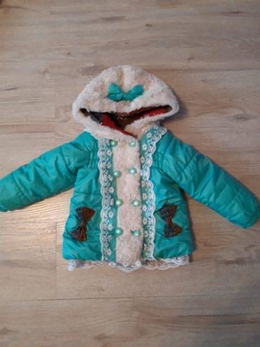 Детская куртка тёпленькая на холодную в Токмак