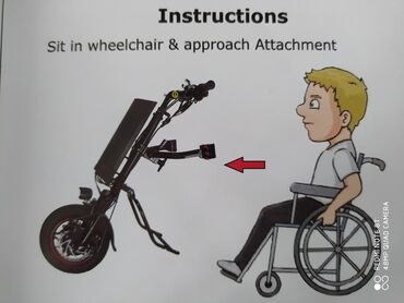 Hero - Кыргызстан: Мото для инвалидов 1 заряд хватает на 35 км