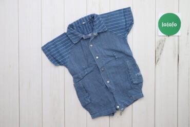 Топы и рубашки - Синий - Киев: Дитяча сорочка з коротким рукавом    Довжина: 40 см Рукав: 13 см Напів