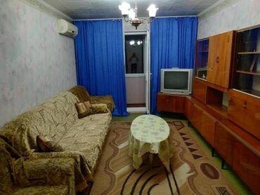 Недвижимость - Кара-куль: 1 комната, 79 кв. м Да