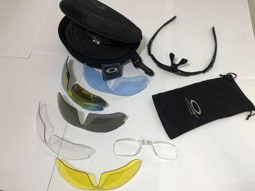 Солнцезащитные очки «OAKLEY» с заменяемыми линзами.  Имеют в комплекте