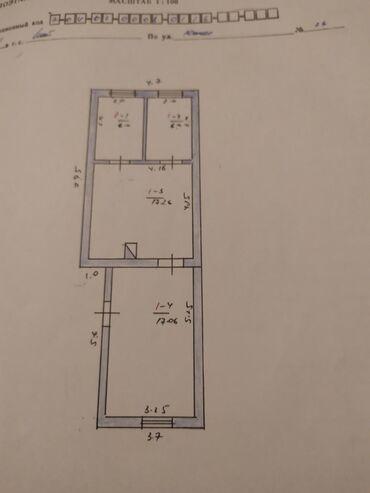 Продам - Тип предложения: от собственника - Бишкек: Продам Дом 65 кв. м, 4 комнаты