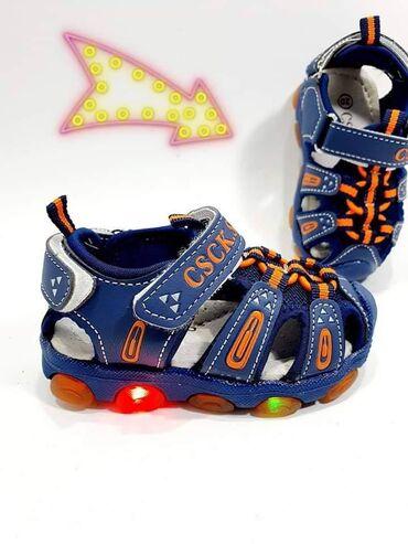 Svetlece sandalice lagane sandalice koje svetle na pritisak stopala