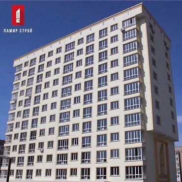 акустические системы 4 1 колонка сумка в Кыргызстан: Продается квартира: 4 комнаты, 124 кв. м