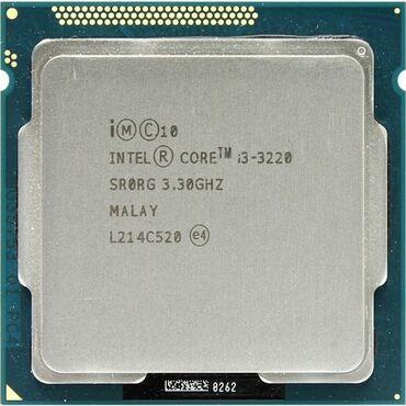 Пк в рассрочку - Кыргызстан: Процессор для ПК. Core i3-3220 Lga 1155 (сокет); 2 ядра, 4 потока.   Т