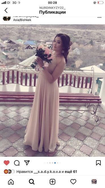 Продаются шикарное платье