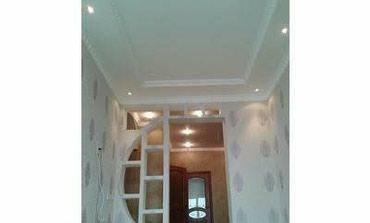 Качественный ремонт квартир домов в Бишкек