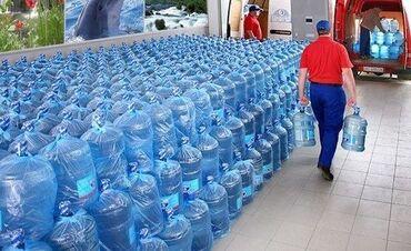 производства бангладеш в Кыргызстан: Доставка воды, Вода Бишкек, Вода оптом, Бутилированная вода!Доставка