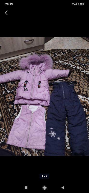 платья для беременных бишкек в Кыргызстан: Продается новый детский зимний кастюм(комбинезон) тройка. На 80см, но