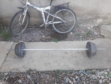 диски на камри 70 r17 в Кыргызстан: 70 кг