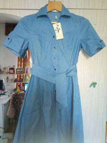 Джинсовое платье размер с-м . Новое!брала дороже