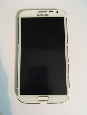 Samsung galaxy note - Азербайджан: Б/у Samsung Galaxy Note 2 16 ГБ Белый