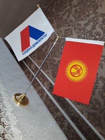таблетки редуксин лайт в Кыргызстан: Изготовление рекламных конструкций | Перетяжки | Ламинация, Послепечатная обработка, Снятие размеров