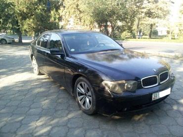 BMW 745 2001 в Бишкек