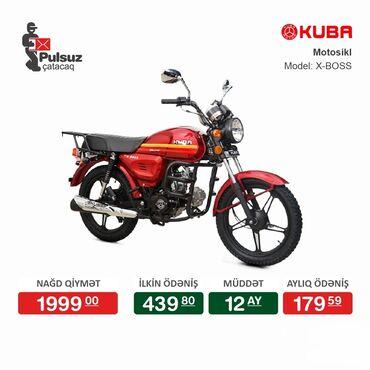 Yamaha qayiq motoru - Azərbaycan: Butun rayonlara kredit verilir.Online sifarish.Etrafli vatsapa yazin