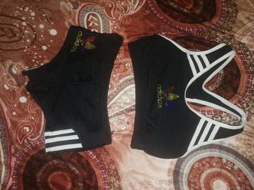 Для девочки.возраст 12-14 лет цена 250 сом.состояние отличное. в Бишкек
