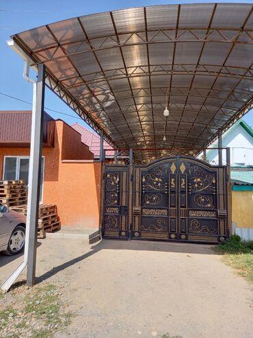 stol i 6 stulev в Кыргызстан: Продам Дом 150 кв. м, 6 комнат