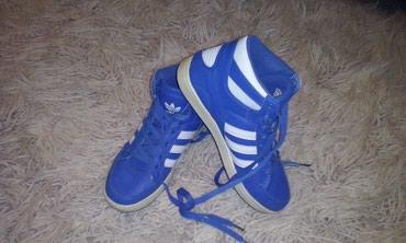Adidasove muske patike broj 39 - Cacak