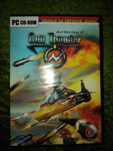 Knjige, časopisi, CD i DVD | Zrenjanin: AirStrike II Igrica za PC