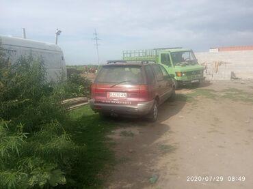 Huanghai в Кыргызстан: Huanghai Другая модель 2 л. 2000 | 151515 км