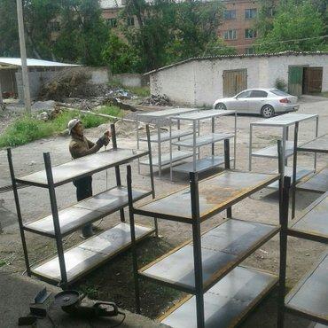 proekt doma в Кыргызстан: Изготовления корпусной мебели, любой сложности. Металлоконструкции