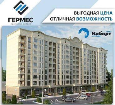 Продается квартира: Аламедин 1, 1 комната, 39 кв. м