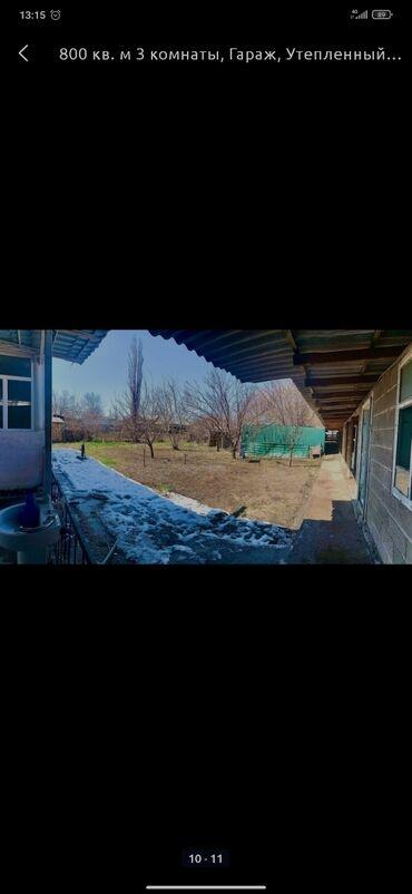 Недвижимость - Военно-Антоновка: 4 соток, Для строительства, Собственник