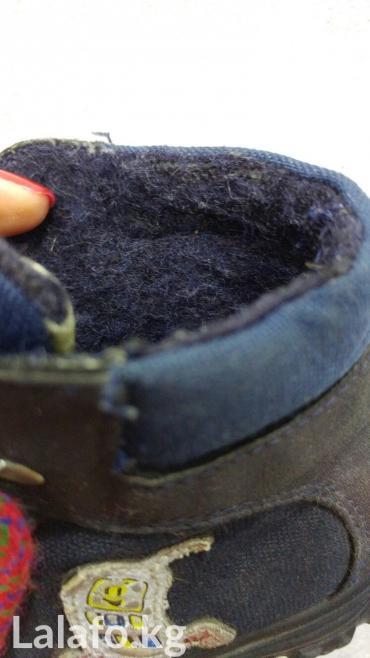 ботиночки детские фирма PEPINO p21 (по стельке пр. 14см) Карабалта в Кара-Балта