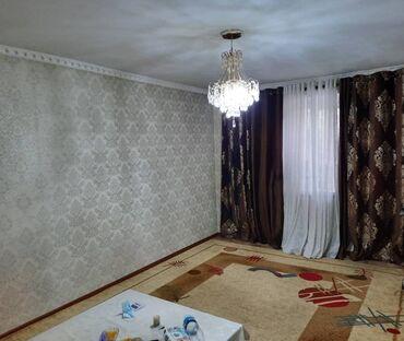 деревянный дом бишкек в Кыргызстан: Продается квартира: 2 комнаты, 43 кв. м