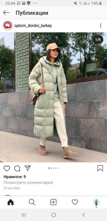 Продаю новую куртку.Производство Турция