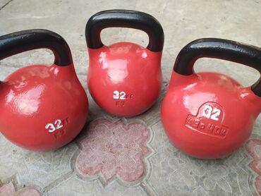 Alcatel 2000 - Кыргызстан: Красные шарики 32 кг Новенькие))) Производство СССР Штука 2000 сом
