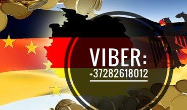 Приглашаем всех желающих на работу в Германию з.п. 2400-3500$ Возраст в Душанбе