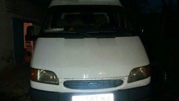 Ford в Каинды