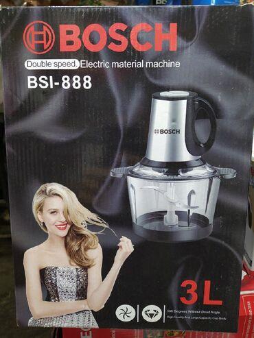 Чопер овощерезка Bosch 3л качество хорошее есть бесплатная доставка