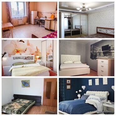 квартира-посуточно в Кыргызстан: Гостиница Бишкек! Квартиры посуточно БишкекЧас / День / Ночь /