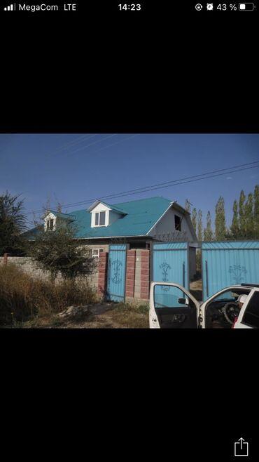 Жилой дом в ж/м Арча-Бешик, ул.17 (семнадцатая) недалеко от сыдырбаева