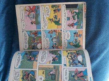 Walt Disney, Mikijev Zabavnik 3, ukoricena knjiga ! Iz 1975. godine, - Belgrade